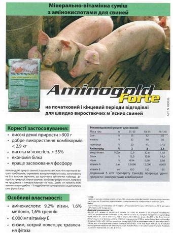 Сано (Sano) премікси, БВМД (концентрати), кормові добавки для свиней