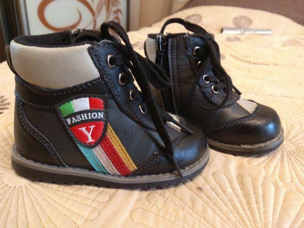 Ботинки для мальчика 22 размер, 13 см