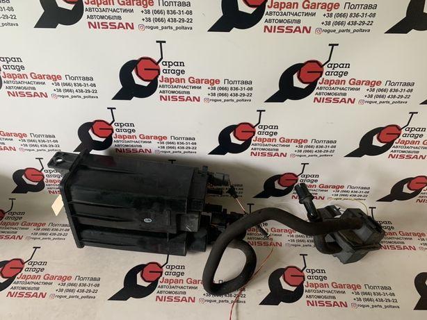 Абсорбер паров бензина Nissan Rogue T32 Murano Z52 Altima Pathfinder