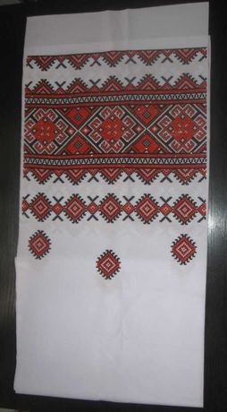 Рушник украинский, свадебный, для каравая. Новый, очень красивый