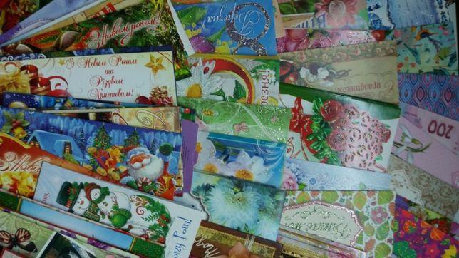 Подарочные открытки для денег