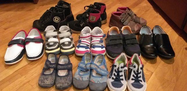 Взуття Bartek, Mayoral для хлопчика