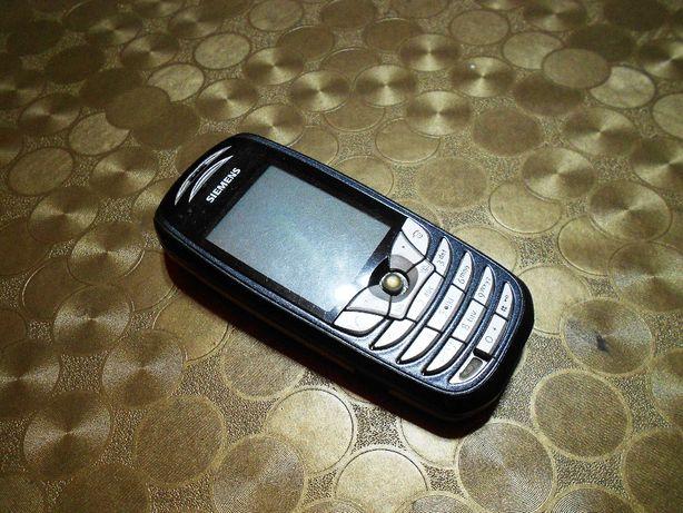 Telefon Siemens CVX70, Nie włącza się, Wysyłka darmowa!