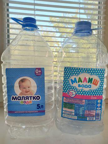Пластиковые баклашки по 5 литров