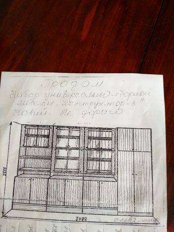 Мебельный гарнитур(стенка)
