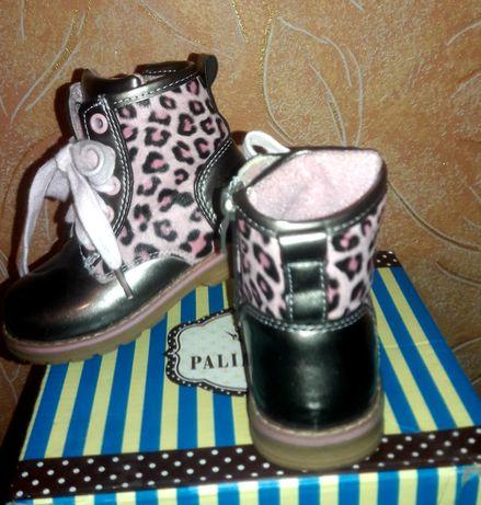 Ботинки Clibee, ботинки на девочку, ботинки детские