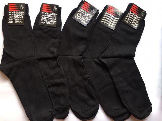 Носки шкарпетки чоловічі ( чорні класичні )