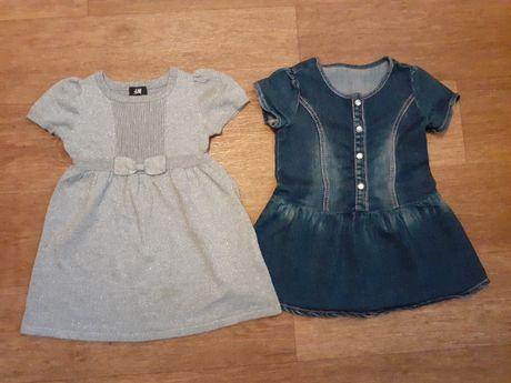 Платье для девочки 2-3года