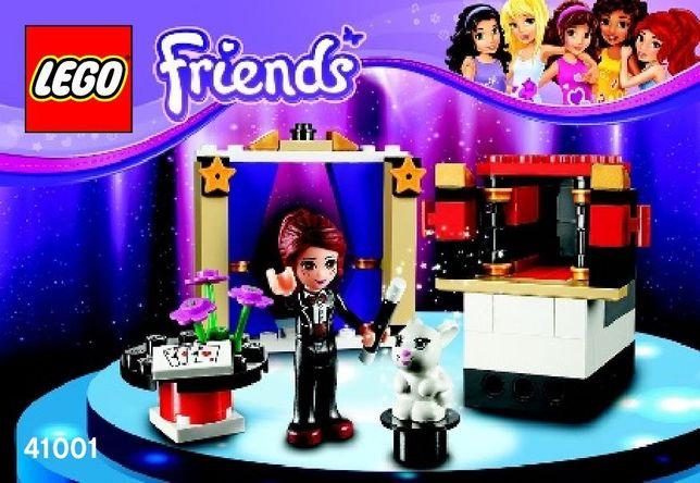 Lego Friends фокусниця