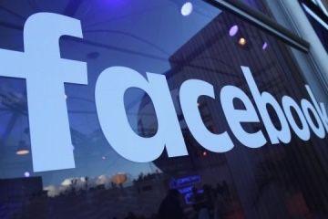 Принимаем в аренду аккаунты  Фейсбук на выгодных для вас условиях