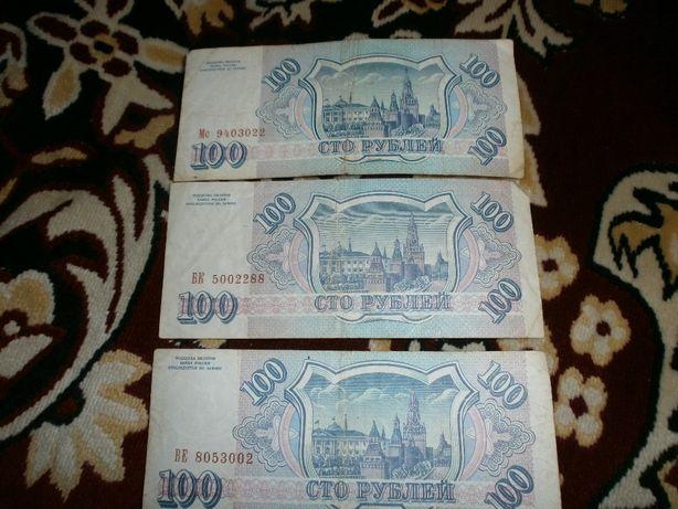 Купюры России