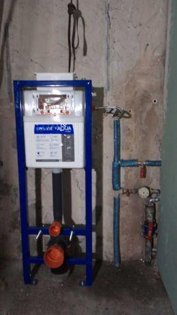 Instalacje c. o., wod.-kan., gazowe