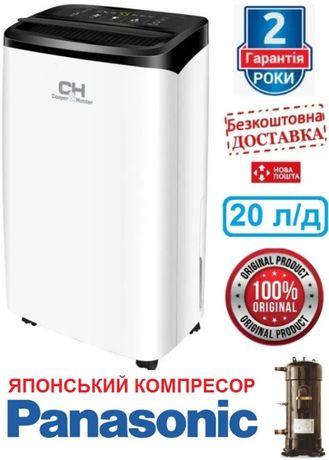 Осушитель воздуха США 20 л/с,CH-D009WD8,гарант 24 мес.Осушувач повітря