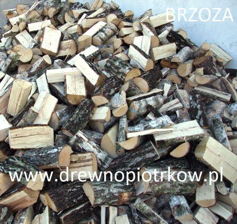 Drewno kominkowe, opałowe, Brzoza, Łódzkie , Dostawa Gratis