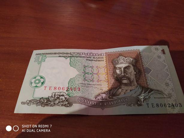 Продам валюту гривня Украина