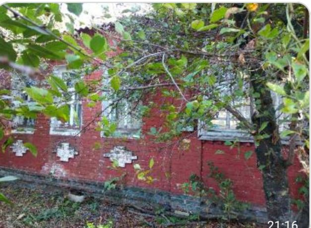Продам дом с земельным участком в Ново-Водолажском районе