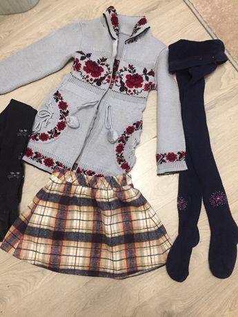 Дешево пакет теплой одежды на девочку116-122