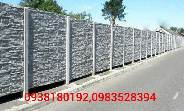 бетонные заборы винница вінниця вінницька область
