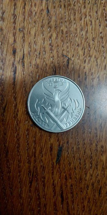 Юбилейная монета Украины Кривой Рог - изображение 1