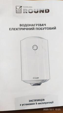 электронагреватель Round 80л