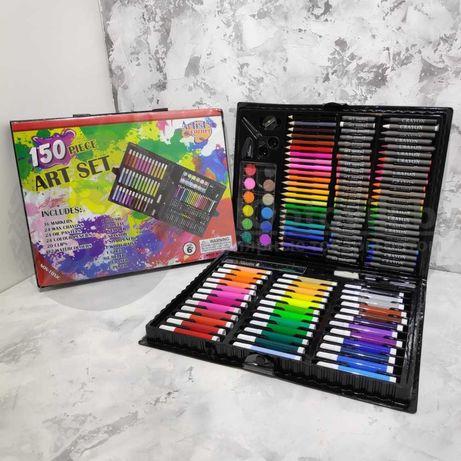 ЛУЧШИЙ Набор для рисования  150 предметов  для детей школы подарок