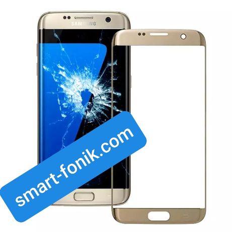 Szybka Samsung S7 EDGE gratis wymiana szybki