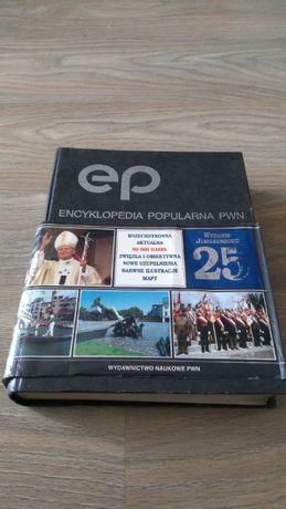 ENCYKLOPEDIA POPULARNA PWN wydanie Jubileuszowe 25 lat