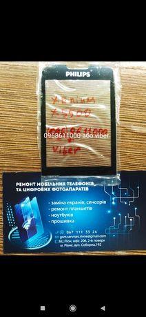 X5500 х5500 philips xenium x5500 скло дисплей