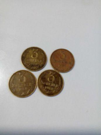 3 копейки 1988 20 рублей 1992г 1 рубль СССР.