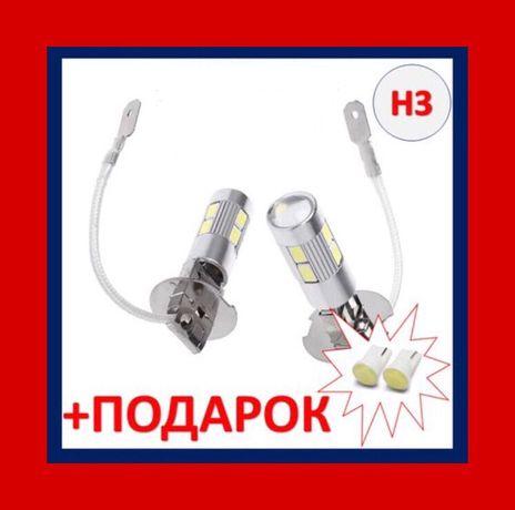 Автолампа LED H3 12V 6000k - 10smd 30 SMD лед без ошибки супротивление