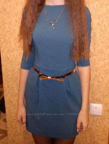 Платье по символично цене