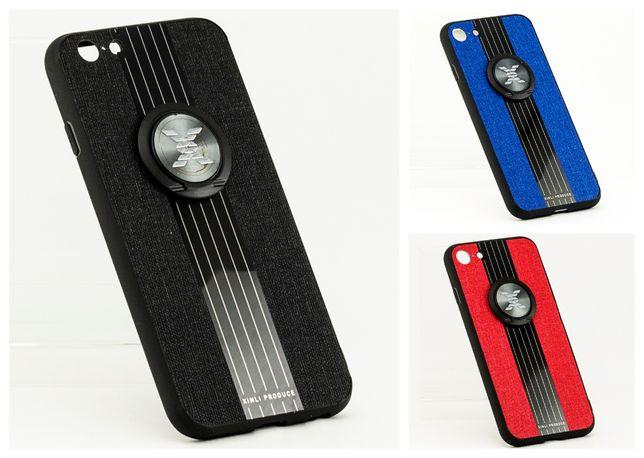 Чехол X-Line для Iphone 6 6s 7 8 Plus + бампер накладка Ring на айфон