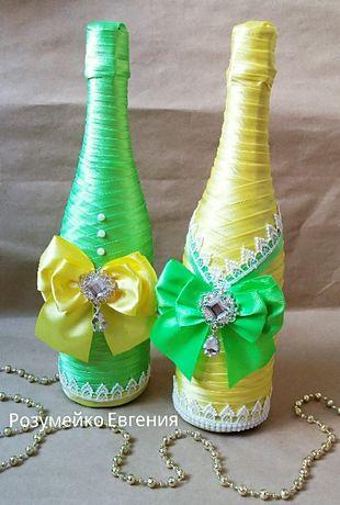 Бутылки для молодых