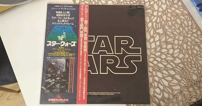 Płyty winylowe Star Wars Japan limited edition poster