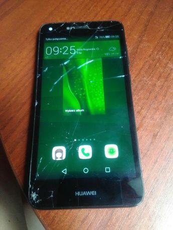 Sprzedam sprawnego Huawei