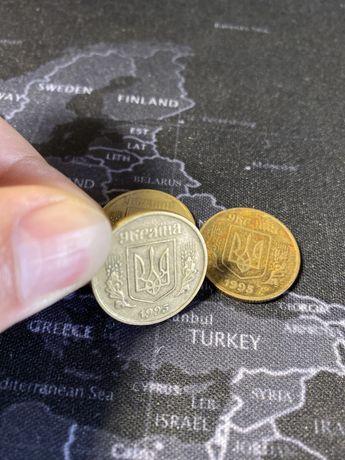 Монеты Украины номиналом 50 копеек 1995 года 3 штуки