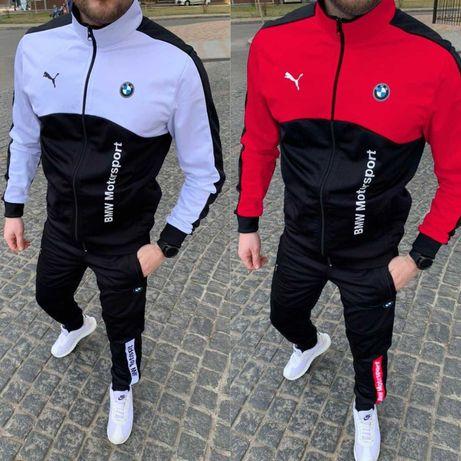 Спортивный костюм Puma BMW. S, M, L, XL. Пума БМВ Мужской чоловічий.