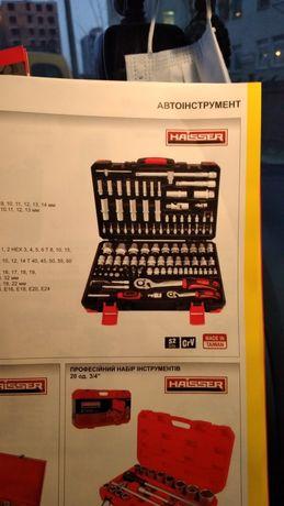 Набір інструментів 108 оди,дуже якісний.хайзер