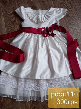 Нарядное платье фирменное
