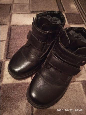 Кожаные ботинки,30р 19см стелька