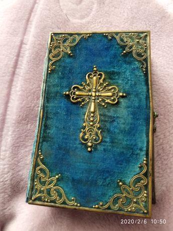 Біблія 150-200років