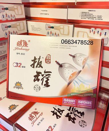 Качественные вакуумные массажные банки JinKang 32шт