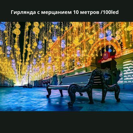 Гирлянда уличная LUMION нить 100LED 10m 230V цвет белый теплый