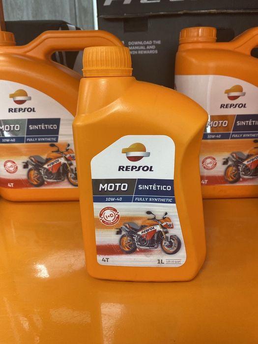Моторное масло REPSOL sintetico 10w40 Киев - изображение 1
