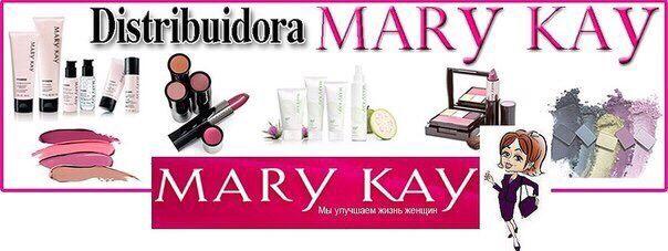 Бизнес с Мэри Кэй