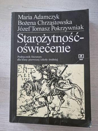 Starożytność-oświecenie Podręcznik dla I klasy szkoły średniej j-polsk