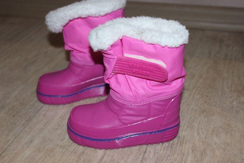 Ботинки зима на девочку 24 раз Харьков - изображение 1