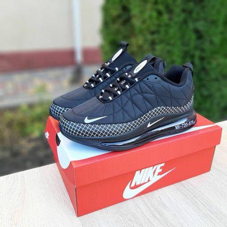 Nike Air Max 720 878
