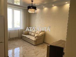 1-комнатная квартира в ЖК михайловский Городок/ Молдаванка
