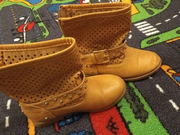 Buty dla dziewczynki!